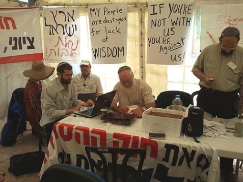Hunger striking settlers received the news of the failure of legislation to save their homes from demolition.