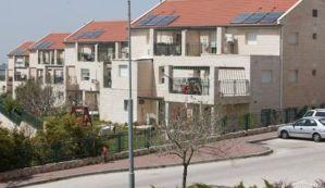 Givat HaUlpana, Beit El