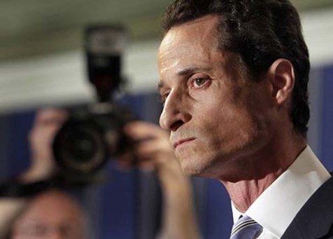 Disgraced former U.S. Rep. Anthony Weiner has enough money to run for mayor of New York.