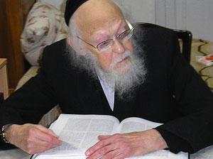 """Rabbi Yosef Sholom Elyashiv, zt""""l"""