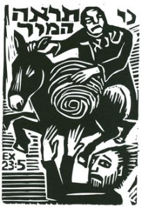 Ex 23:5 (2007), digital woodcut by David Holzman. Courtesy the artist.