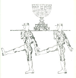 All our Treasures (1974) illustration by Mark Podwal