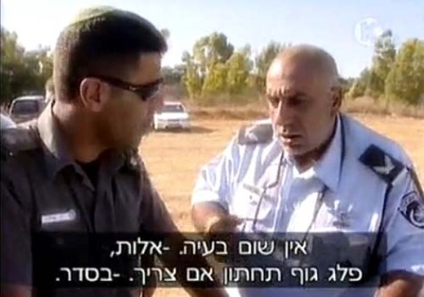 The condemning video: then Police Commander Nisso Shacham instructing his men during a police siege on anti-evacuation marchers at Kfar Maimon. His gem in this frame: &quot;No problem whatsoever  batons, lower body if necessary.  OK.&quot;