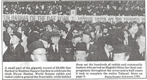 A portion of the crowd from the 1990 siyum at Madison Square Garden, in the May 10, 1990 issue of The Jewish Press. (Photo by Sender Schwartz UMI)
