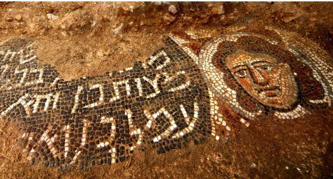 Huqoq mosaic with female face and inscription.
