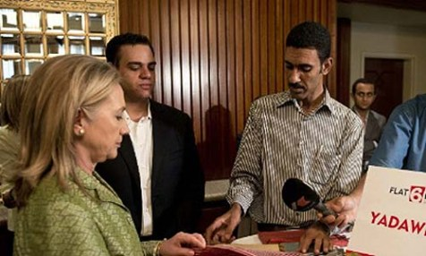Clinton meeting with Flat6Labs, which fosters and invests in Egyptian technology startups.