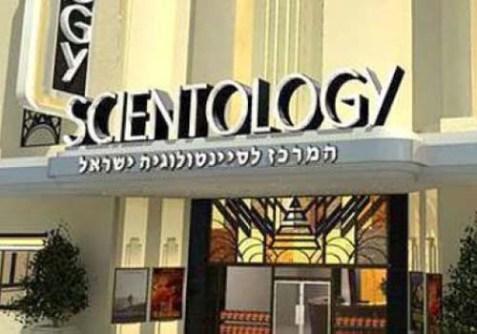 Scientology Center, Tel Aviv