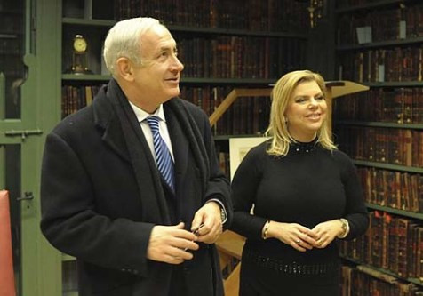 Israeli Prime Minister Benjamin Netanyahu and his wife Sara are worth just over $10 million.