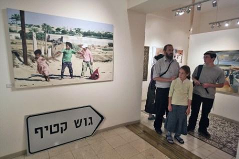 Gush Katif Museum in Jerusalem