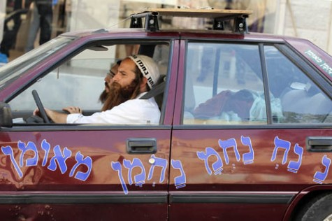 """Na, nach, Nachman me'Uman"" is a mantra used by some sub-groups of the Breslov Hasidic Jews, and written on all kinds of places around Israel."