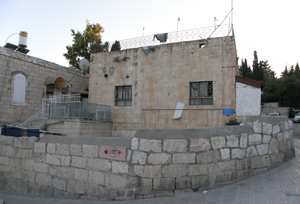 Beit Israel Shul of Yemin Moshe