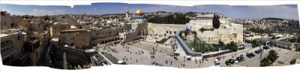 Western Wall Plaza During the Day (10 1/4 x 40) digital print by Bill Aron