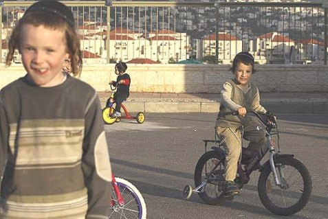 Jewish Children playing in the streets of Betar (Battir).