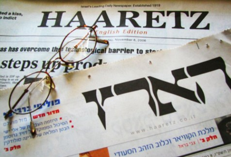 Ha&#039;aretz