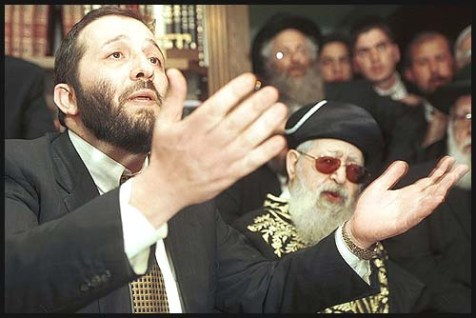 Former Shas chiarman Aryeh Deri with the spiritual leader of the Shas party Rabbi Ovadia Yosef back in 1999, before Deri's jail sentence.