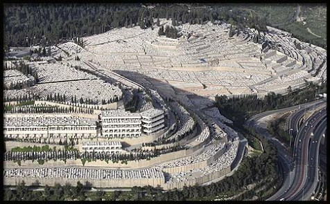Aerial view of the Givat Shaul cemetery utside of Jerusalem.