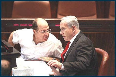 "Moshe ""Bogie"" Yaalon (L) with Prime Minister Benjamin Netanyahu."