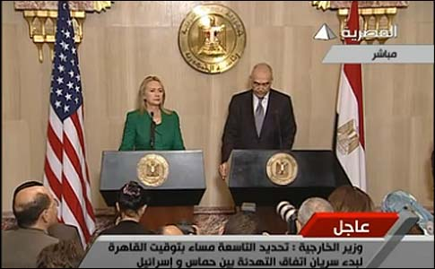 Hillary Clinton on Egyptian TV Wednesday Night