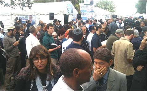 Likud crowds
