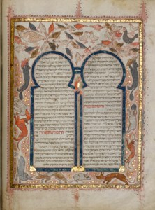 Kennicott Bible (1476) Sefer Mikhlol