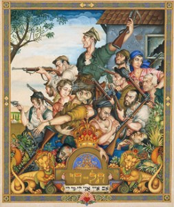Trumpeldor's Defense of Tel Hai (1936) by Arthur Szyk