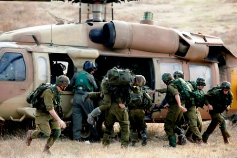 idf heli training