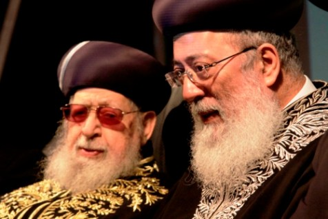 rav amar and rav yosef