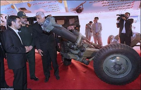 Iran's President Mahmoud Ahmadinejad and Defense Minister Ahmad Vahidi with a Vafa rocket launcher, with a range of almost 20 kilometers.