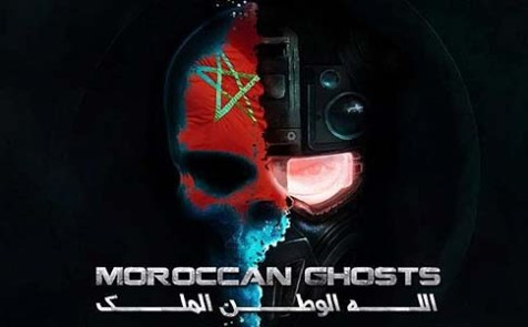 Moroccan-Ghosts-hackers