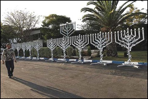 Menorah Made Up of Menorahs