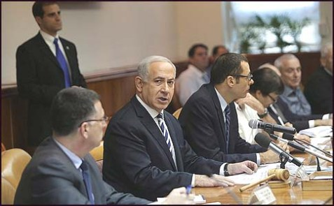Prime Minister Benjamin Netanyahu leads the weekly cabinet meeting at the PM's office in Jerusalem. December 02, 2012.