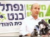 Naftali Bennett at his hastily arranged press conference in Petach Tikva, December 22, 2012.