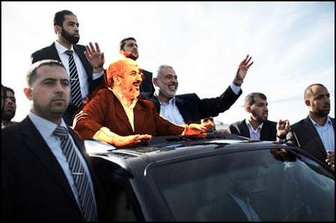 Khaled Mashaal visiting Gaza.