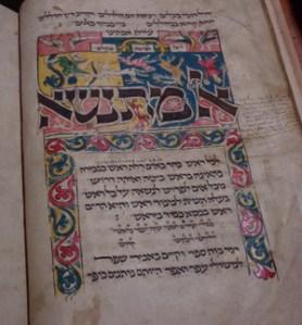 Michael Mahzor (1258) piyyut for Shabbos Shekalim Courtesy Bodleian Library & Jewish Museum