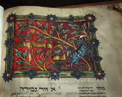 "Tripartite Mahzor (14th century) ""King Girded With Might""
