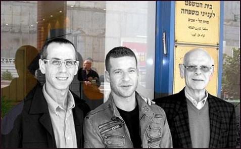Prof. Uzi Even (R), Dr. Amit Kama (L) and Yossi.
