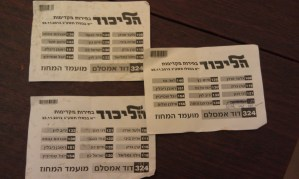 Three voting lists distributed during the Likud primaries in Jerusalem. Close inspection reveals that the list of recommended candidates is different on each, meaning that the particular vote-contractor who distributed these gave large numbers of votes to more than 12 candidates, making him popular among a great many of the Likud's list. These were just three I picked up off the floor at the end of the voting. Who knows how many different lists were distributed and what deals were made with whom for each set of votes given to each candidate.