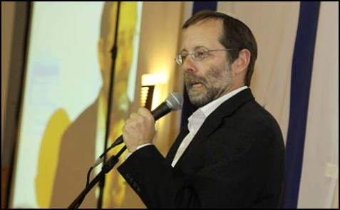 Moshe feiglin speaking at the Third Annual Conference on the Application of Israeli Sovereignty to Judea and Samaria, Jan 1 2013.