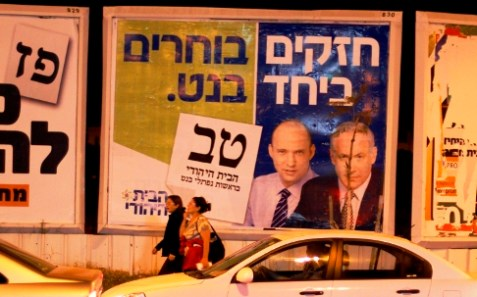 bennett poster with Netanyahu