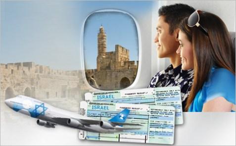 hISRAEL-485x300