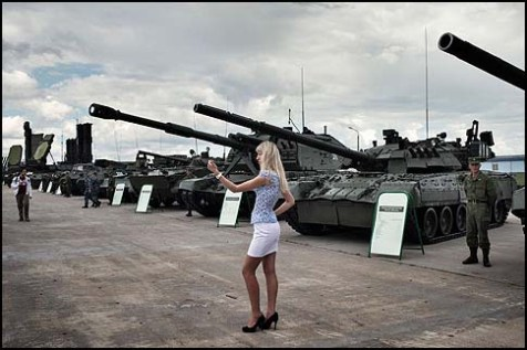 The biennial Russian arms bazaar, which is organized by the state weapons and engineering conglomerate Russian Technologies, is held at an airfield outside Moscow.