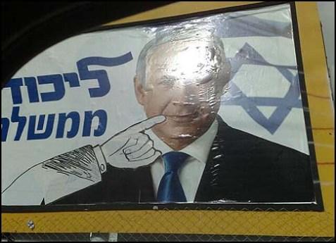 A defaced Bibi ad in B'nei B'rak.