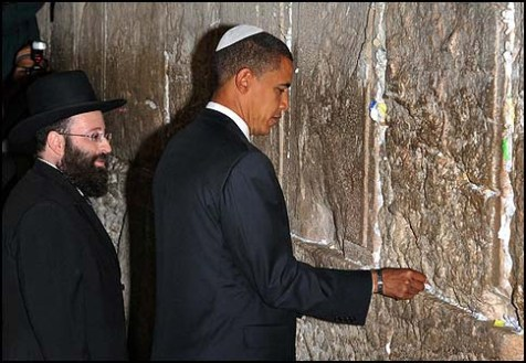 Obama at the Kotel.