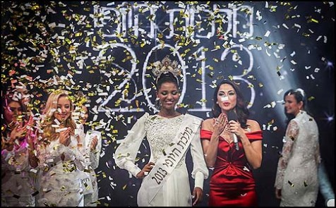 Yityish Aynaw, a 21 year old Ethiopian, won Israel&#039;s 2013 national beauty pageant.