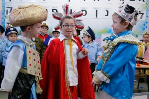Kids in Purim Costumes