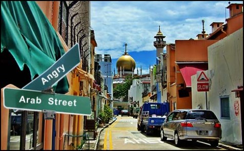 Arab Street