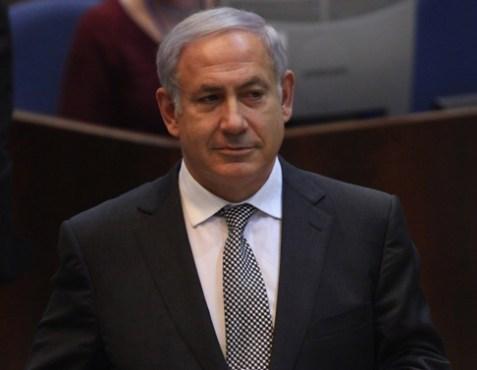 PM Benjamin Netanyahu