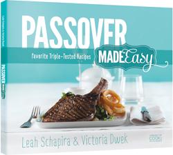 Eller-030113-Passover-Easy