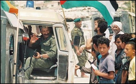 Palestinian policemen in Jericho.