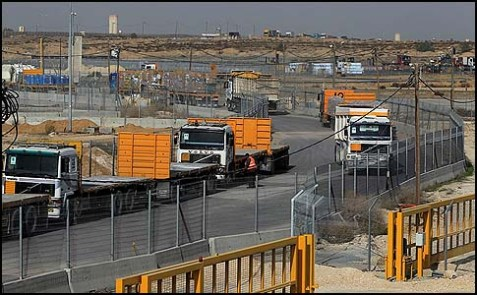 The Kerem Shalom crossing between Israel and the Gaza Strip.